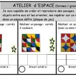 brevets espace1