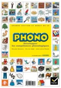CS phono10
